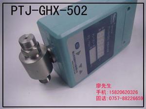 数字显示液压差控制器,数字显示油压差传感器