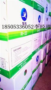 四川高纯度氟利昂R22,空调冷库制冷剂R22