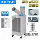 移动式工业制冷空调SPC―407点式制冷降温设备