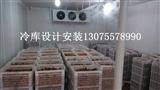 食品保鲜设备气调保鲜设备优质保鲜冷库