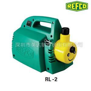 瑞士威科真空泵RL-2进口真空泵