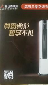 深圳三凌空调