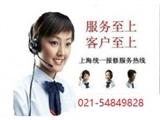 上海松下中央空调维修清洗保养安装