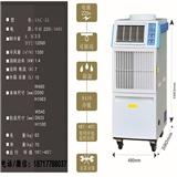 工业厂房车间网吧冷气机SAC―35