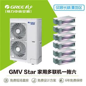 格力GMV-H80WL/A