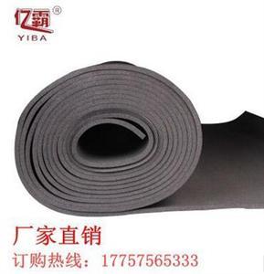 空调橡塑板