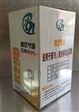 邦能R290制冷剂 冷媒