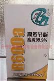 邦能R600A制冷剂 冷媒