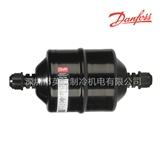 Danfoss干燥过滤器DML053