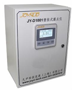 山东JY-D1001壁挂式露点分析仪 高精密在线露点仪