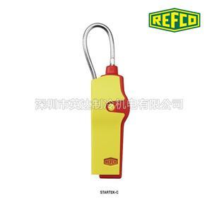 瑞士威科冷媒检漏仪STARTEK-C卤素检漏仪
