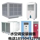 吴江冷风机―吴江环保冷风机安装