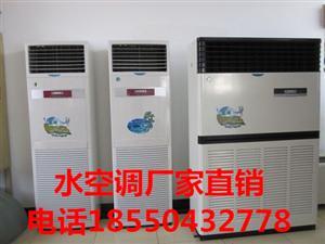 常熟冷风机-常熟环保冷风机安装