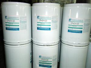 原装正品CPI-4214-320冷冻机油