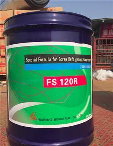 原装正品复盛FS120R冷冻机油