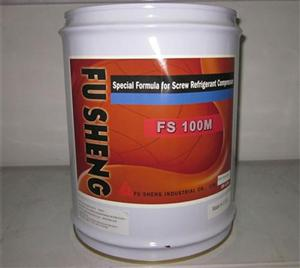 原装正品复盛FS100M冷冻机油