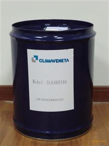 克莱门特UC6460197压缩机专用油