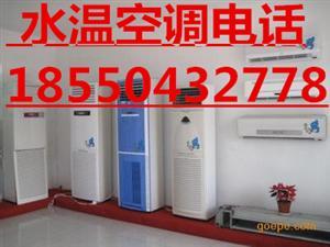 丹阳水空调/丹阳节能冷风机安装