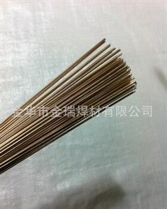 银焊条厂  银焊片