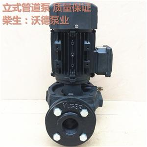 源立立式高楼供水增压泵GD(2)80-30
