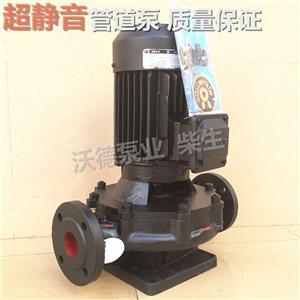 超静音空调暖通制冷泵GDX80-20A