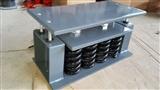 水泵减震器,空调箱减震器,弹簧减震器
