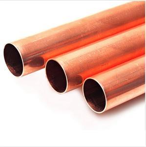 金龙R410直铜管 Φ25.4X1