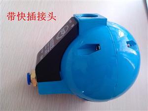 HAD20B过滤器自动排水器