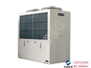 格力系列热回收模块式风冷冷水机组