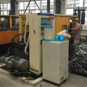 贵州遵义贵阳注塑机降温空调 压铸高温设备空调 冷风量