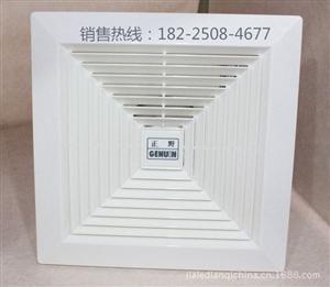 重庆正野排风扇/正野排气扇