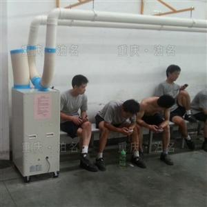 重庆环保空调 水冷环保空调 移动冷风机 帮助车间快速