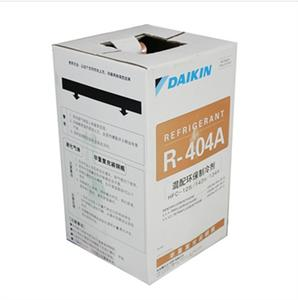 大金制冷剂 R404A (10KG)