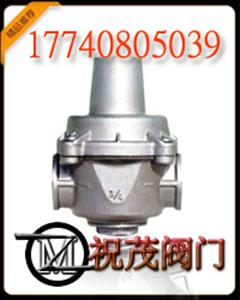 YZ11X―16T减压阀