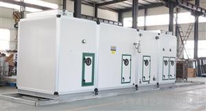 zk(x)―8组合式空气处理机组 空调箱