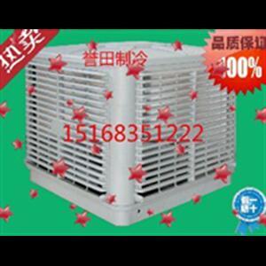 湖州冷风机湖州排风扇安装湖州冷风机价格
