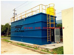 重庆中水回用系统,酒厂污水处理设备厂家