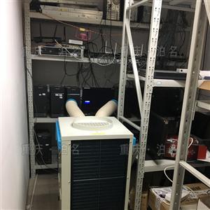 重庆机房空调 小型机房专用空调 2匹精密空调冷量大风