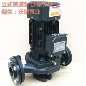 台湾源立立式高楼供水泵GD(2)40-10