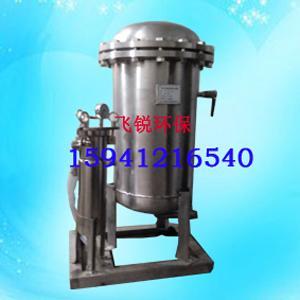 飞锐ysf-003不锈钢滤芯式油水分离器