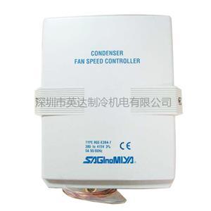 日本鹭宫冷凝器风扇调速器RGE-Z1Q4-7