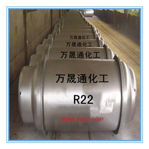 青海制冷剂R22,高纯度冷库空调氟利昂R22