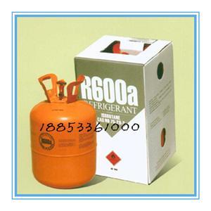 青海冰箱制冷剂R600a,冷柜专用氟利昂