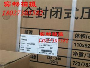 LG冰箱压缩机LX110AJM 替代LX110HEAP