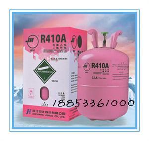 山西制冷剂R410a,空调氟利昂R410a.