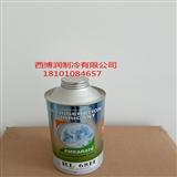 正品RL-32H冷冻油