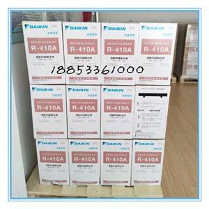 宁夏制冷剂R410a,大金空调氟利昂R410a