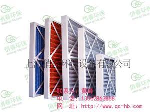天津初效纸框空气过滤器、南京初效折叠式过滤网
