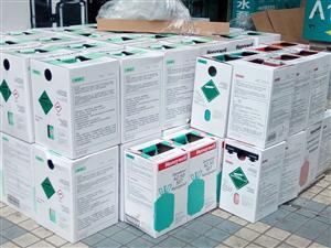 霍尼韦尔制冷剂 R22 R404 R410 R134 R507