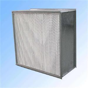 吉林铝框无隔板高效过滤器